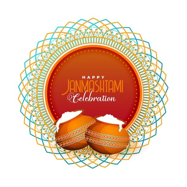 幸せなジャンマシュタミヒンドゥー教の祭りの挨拶 無料ベクター