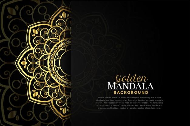 テキストスペースを持つ美しい黄金のマンダラ 無料ベクター
