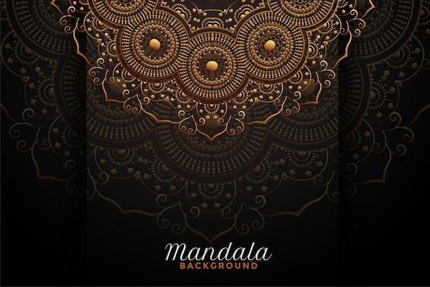 黒の高級マンダラ装飾 無料ベクター