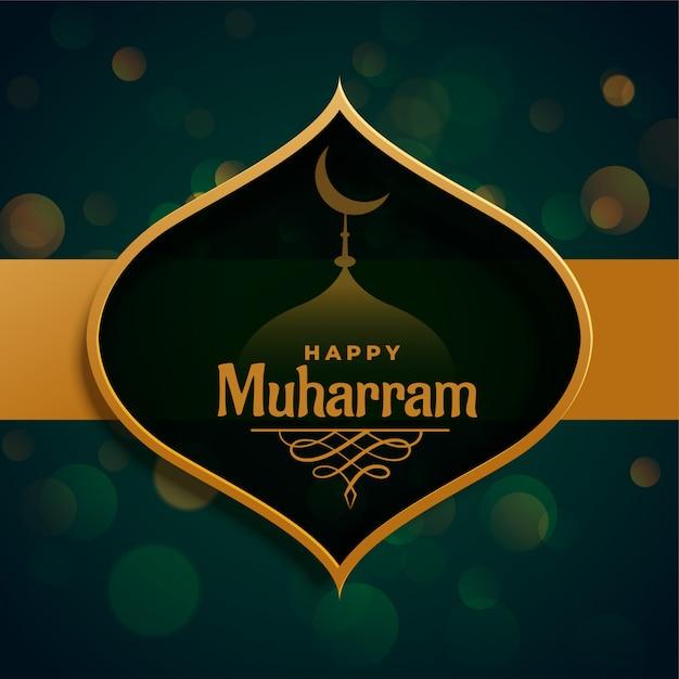 Красивая счастливая мухаррам приветствие исламского фестиваля Бесплатные векторы