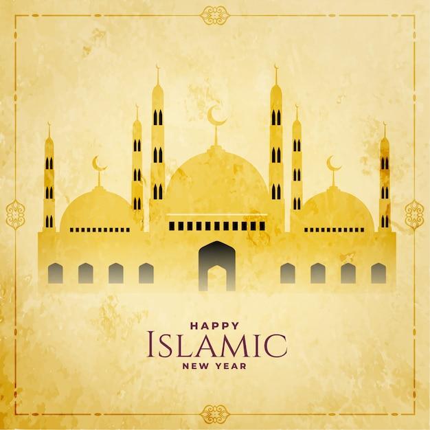 幸せなイスラム新年祭り 無料ベクター