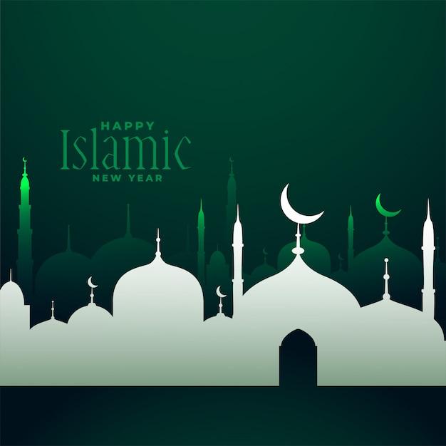 幸せなイスラムの新年の伝統的な祭り 無料ベクター