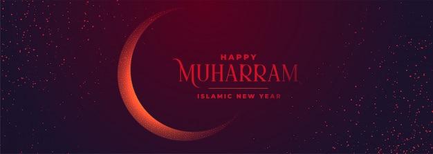 イスラム新年の幸せなムハーラム祭バナー 無料ベクター