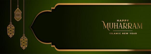 アラビア風の緑と金のムハーラムバナー 無料ベクター