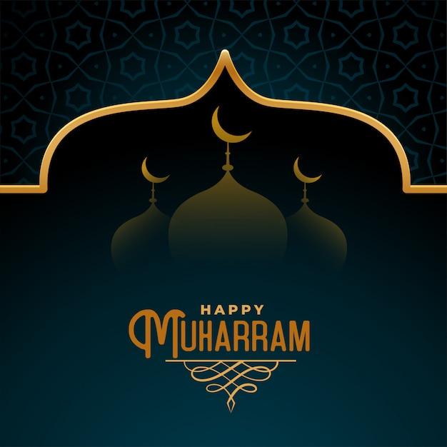 Счастливый мухаррам исламский фестиваль фон Бесплатные векторы