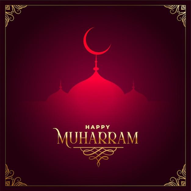 Исламский мусульманский фестиваль счастливый фон мухаррам Бесплатные векторы