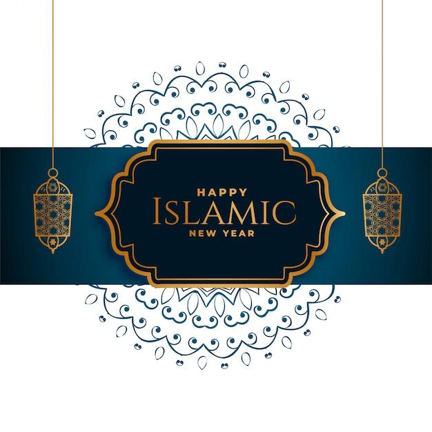 幸せなイスラム新年イスラム教徒の祭りの背景 無料ベクター
