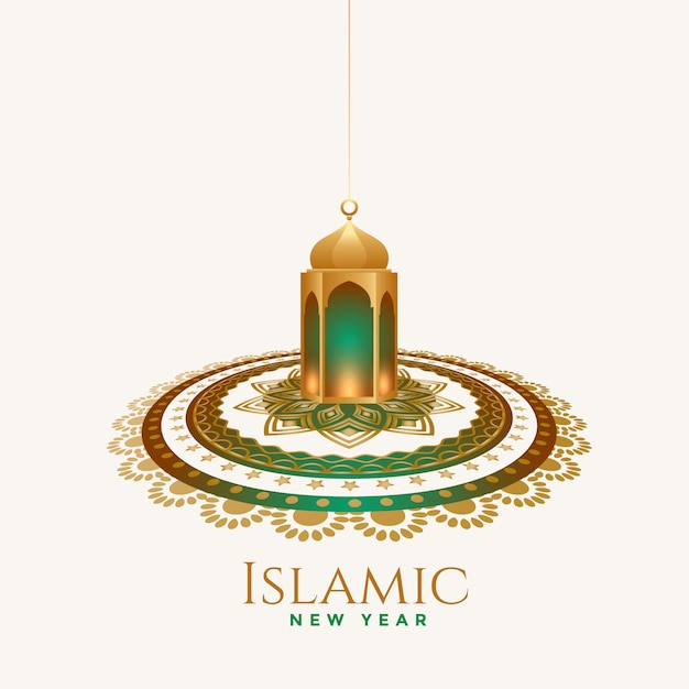 イスラムの新年のお祝い背景イスラム 無料ベクター