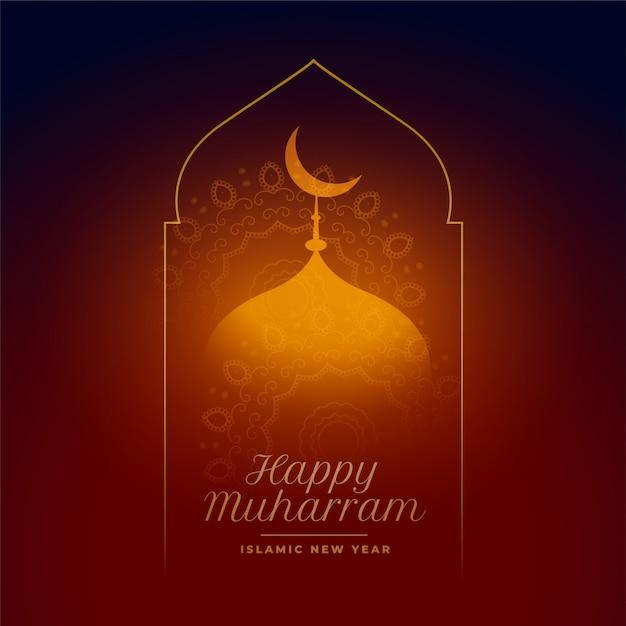 幸せなムハーラム輝くモスクイスラム背景 無料ベクター