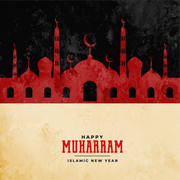 幸せなムハーラムイスラム祭挨拶背景 無料ベクター