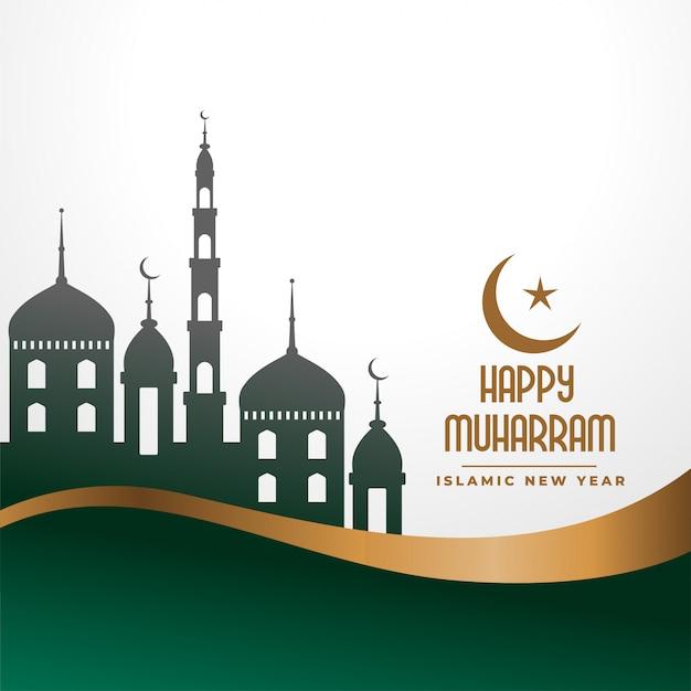 Традиционный фестиваль счастливого фона мухаррам Бесплатные векторы