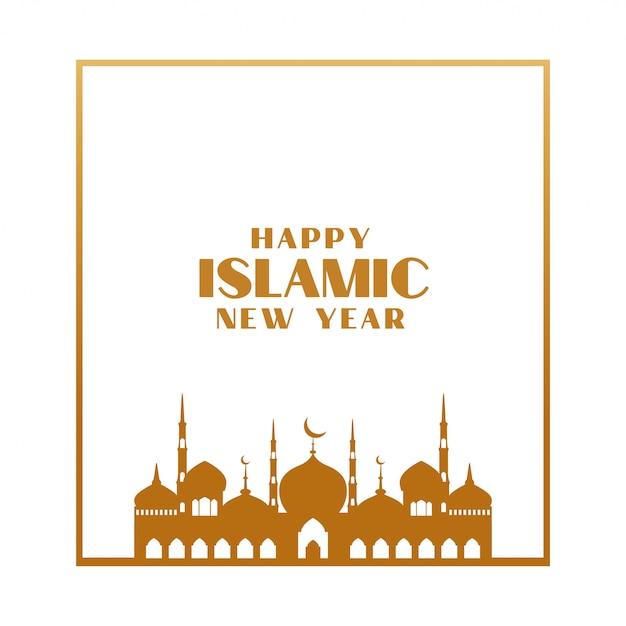 幸せなイスラムの新年祭挨拶背景 無料ベクター