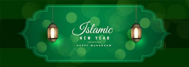 Исламский новый год зеленое знамя с висящими фонарями Бесплатные векторы