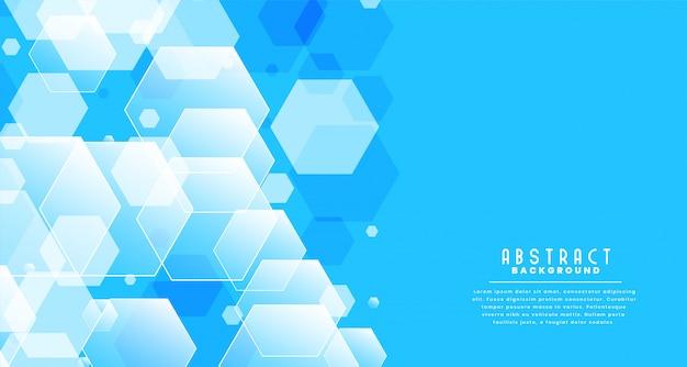 抽象的な輝く六角形の青い背景 無料ベクター