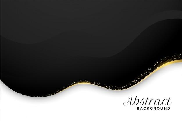 黄金の輝きと波状のスタイルで黒と白の背景 無料ベクター