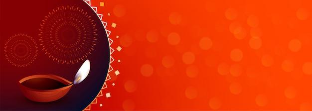 テキストスペースと民族の幸せなディワリ祭 無料ベクター
