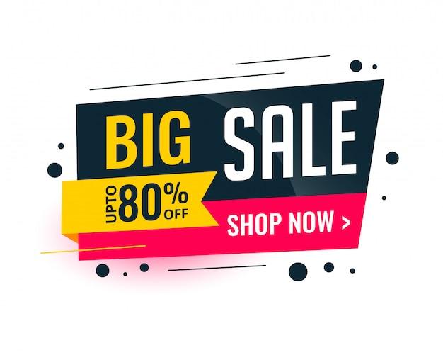 Мемфис стиль большой шаблон продажи баннер Бесплатные векторы