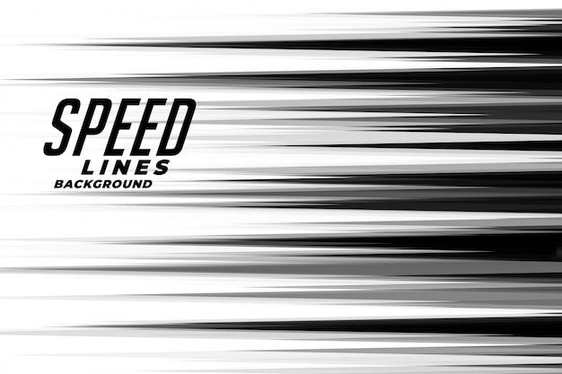 黒と白のコミックスタイルの背景の線形速度線 無料ベクター