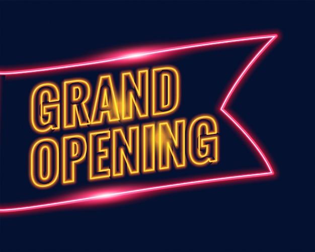 ネオンスタイルグランドオープンバナーの背景 無料ベクター