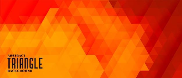 温かみのある色調で抽象的な三角形パターン背景 無料ベクター
