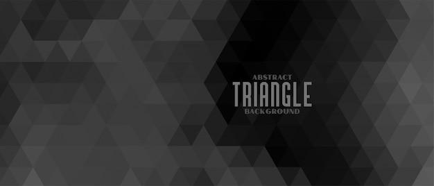 三角形と暗い黒の背景 無料ベクター
