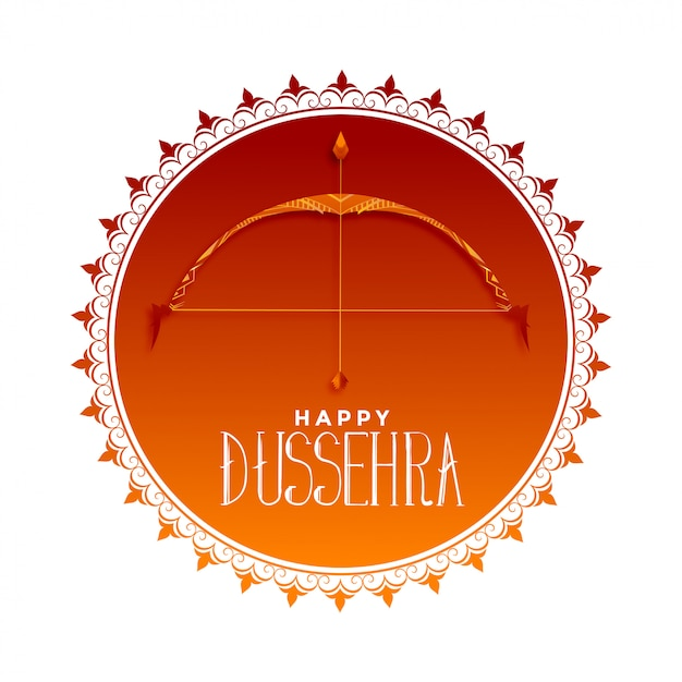 ヒンドゥー教のデュッセラ祭カード 無料ベクター