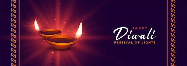 Индийский праздник счастливого дивали светящийся баннер Бесплатные векторы