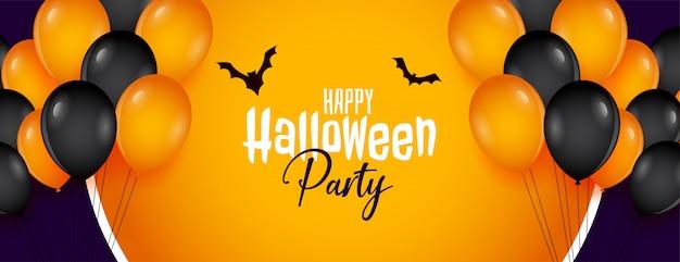 風船装飾と幸せなハロウィーンパーティーバナー 無料ベクター