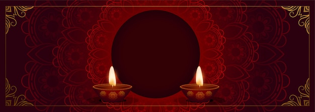 Этнический индийский стиль счастливого дивали красного знамени Бесплатные векторы