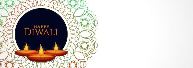 Декоративный индийский стиль фестиваля дивали белое знамя Бесплатные векторы