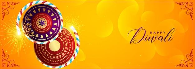 Желтый крекер баннер для фестиваля счастливого дивали Бесплатные векторы