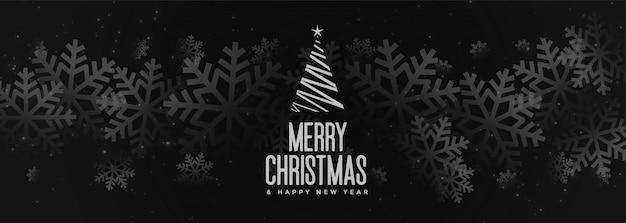 雪の黒のメリークリスマスバナー 無料ベクター