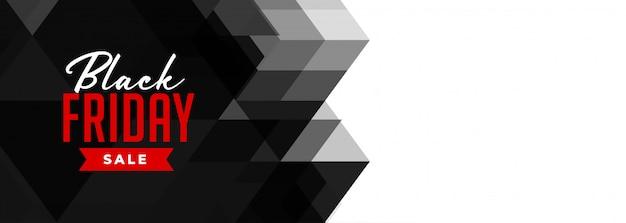 Черная пятница геометрическая распродажа баннер Бесплатные векторы