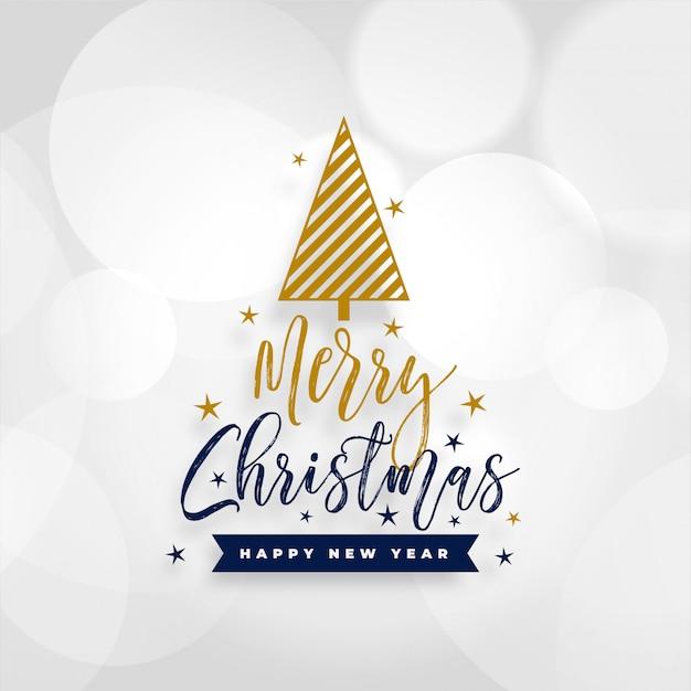 ツリーデザインの白いメリークリスマスカード 無料ベクター