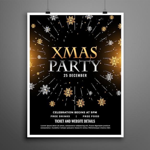 クリスマスパーティーのお祝い黒フライヤーポスターデザインテンプレート 無料ベクター