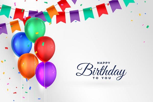 現実的な風船でお誕生日おめでとうお祝い背景 無料ベクター