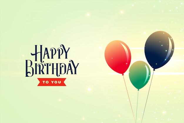 お誕生日おめでとう風船背景お祝いテンプレート 無料ベクター
