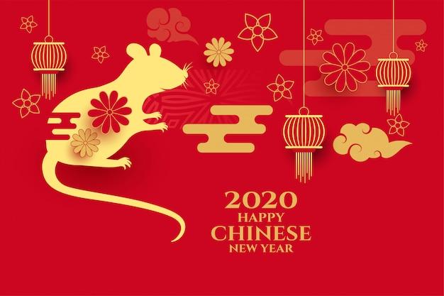 中国の新年のラットグリーティングカードの年 無料ベクター