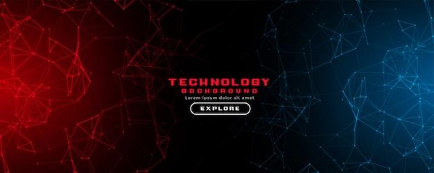 赤と青のライトと抽象的な技術バナーの背景 無料ベクター