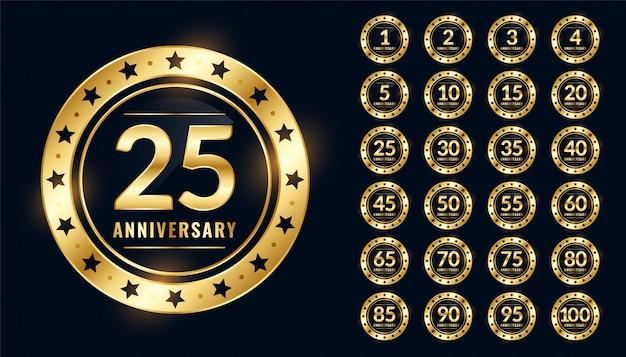プレミアムゴールデンカラーの周年記念バッジの大きなセット 無料ベクター