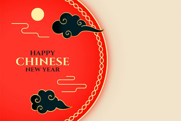 Традиционная китайская новогодняя открытка Бесплатные векторы