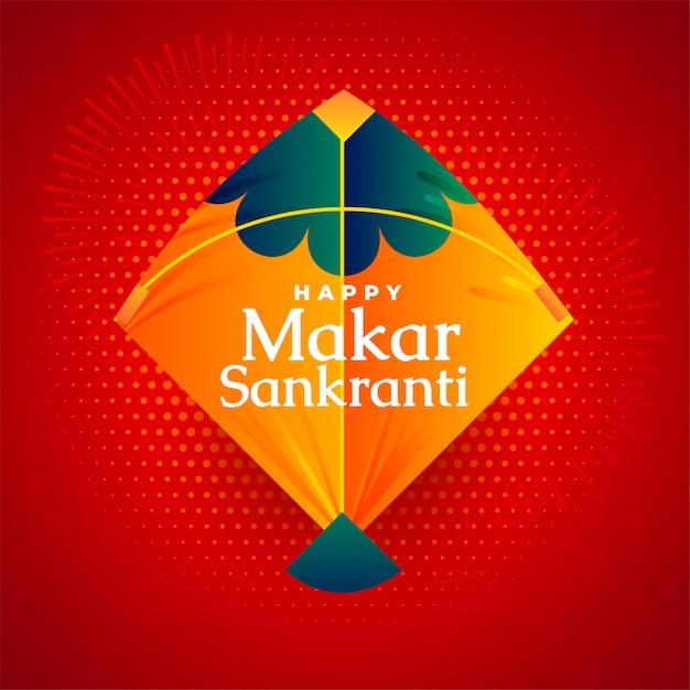 Счастливый макар санкранти фестиваль кайт на красной открытке Бесплатные векторы