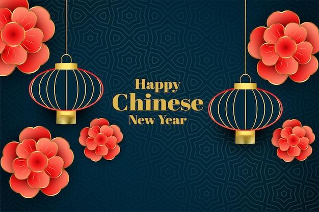 Красивый счастливый китайский новый год декоративный Бесплатные векторы