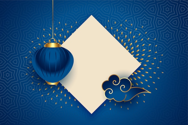 青い中国のランプとクラウドデザイン 無料ベクター