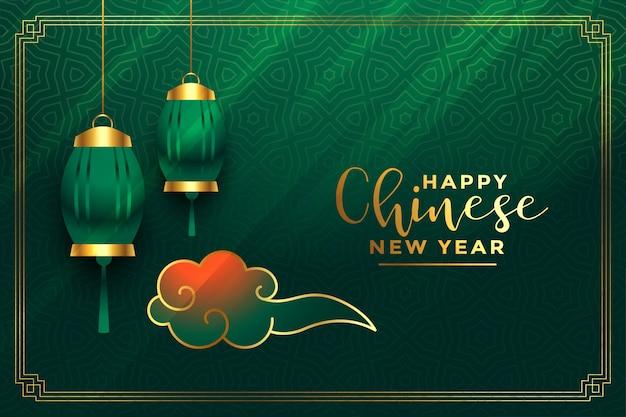 幸せな中国の新年の光沢のあるデザイン 無料ベクター