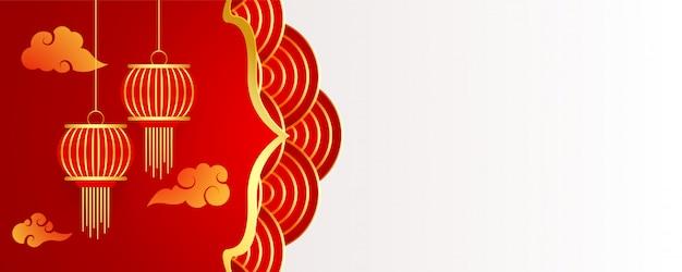 Китаец с облаками и лампами украшения Бесплатные векторы