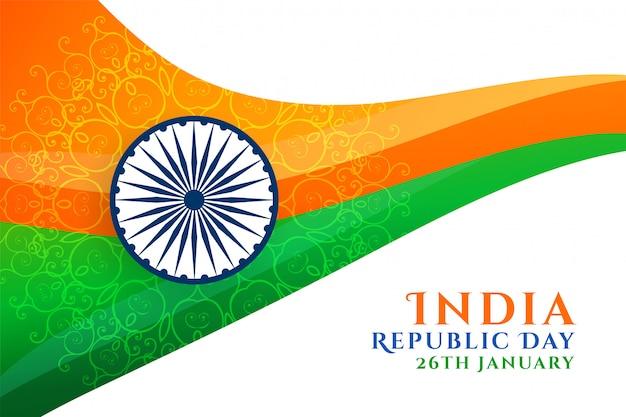 抽象的なインド共和国日波状旗デザイン 無料ベクター