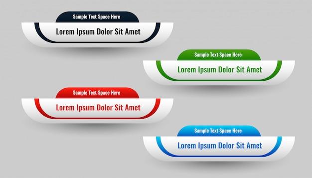 Комплект нижней трети в четырех цветах Бесплатные векторы