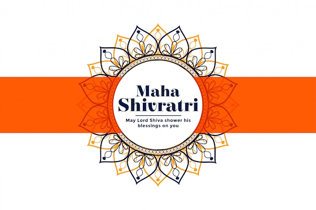 Индийский стиль счастливого маха шивратри фестиваль фон Бесплатные векторы
