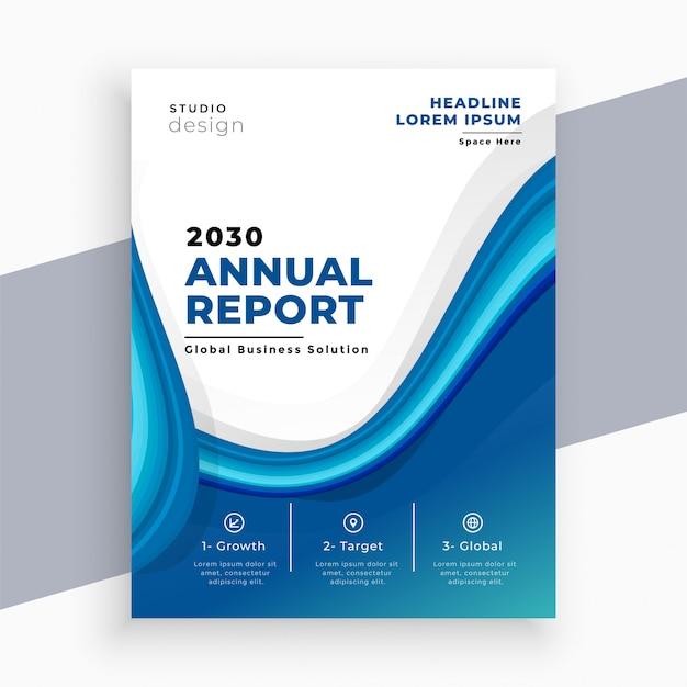 Шаблон годовой отчет бизнес абстрактный голубая волна Бесплатные векторы